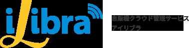 i Libra 自販機クラウド管理サービス アイリブラ